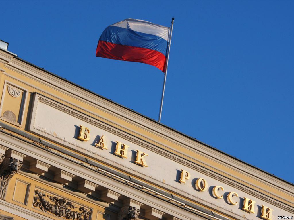 Скачать бесплатно реферат по банковскому праву или делу  Реферат на тему банковская система РФ
